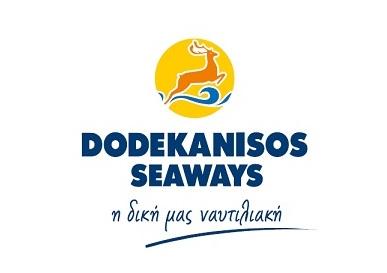 12sos seaways