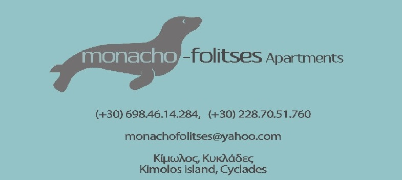 monachofolitses
